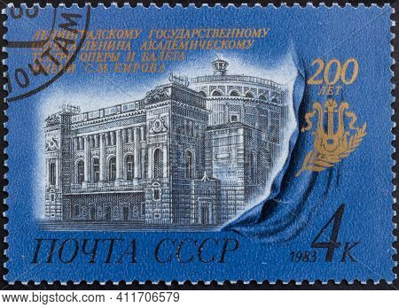 Ussr - Circa 1983: Postage Stamp '200th Anniversary Of The S.m. Kirov Leningrad State Academic Opera