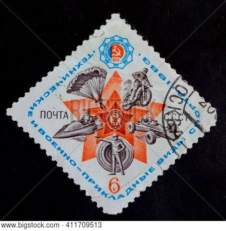 Ussr - Circa 1983: Postage Stamp 'technical And Military-applied Sports' Printed In Ussr. By Artist