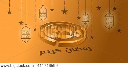 Ramadan Kareem Design With 3d Ramadan Calligraphy Text. Arabic Calligraphy Text Mean Is Ramadan Kare