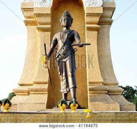 King Sri tamma sok karas The great