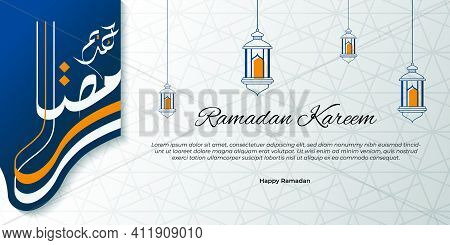 Ramadan Kareem Background With Flat Lantern Design. Arabic Text Mean Is Ramadan Kareem. Good Backgro