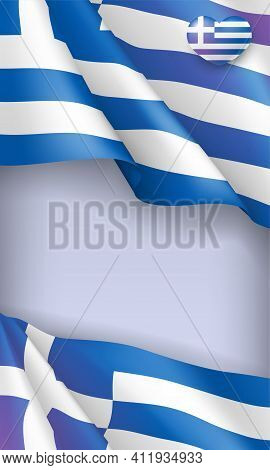 Banner In Greece Patriotic Colors, Space For Text. Greek National Flag Vertical Backdrop For Nationa