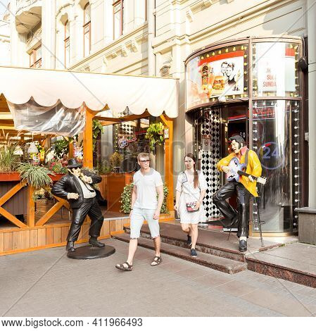 Moscow, Russia, September 08, 2018: A Young Man And A Woman Leave The Moscow Gift Shop In Moscow On