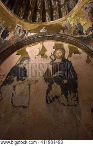 Murals Under The Dome In The Church Of The Holy Savior Outside The Walls. Second Name Of It Now Is T