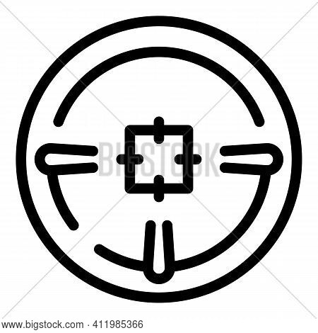 Crosshair Scope Icon. Outline Crosshair Scope Vector Icon For Web Design Isolated On White Backgroun