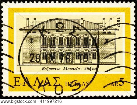 Moscow, Russia - March 06, 2021: Stamp Printed In Greece Shows Byzantine And Christian Museum In Ath