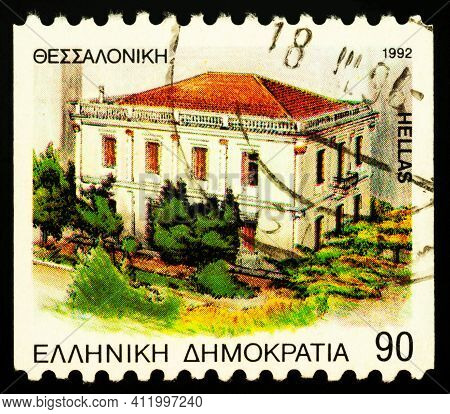 Moscow, Russia - March 09, 2021: Stamp Printed In Greece Shows Macedonian Struggle Museum In Thessal