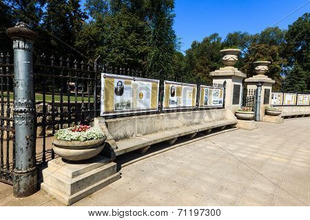 Stefan Cel Mare Central Park Entrance In Chisinau, Moldova. Formerly Known As Pushkin Park, It Is Th