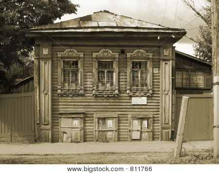 Monument of wooden architecture of the end of XIX century in city of Tyumen, Siberia, Russia