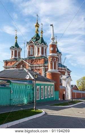 Holy Cross Cathedral In Kolomna, Russia, Moscow Region