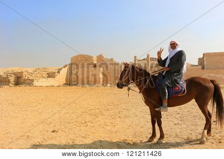 Egyptian Man On Horseback At Saqqara