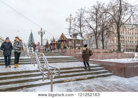 People On The Snow-covered Stairs Near Pushkin Square In The New Year on Winter