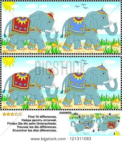 Find the differences picture puzzle - elephants