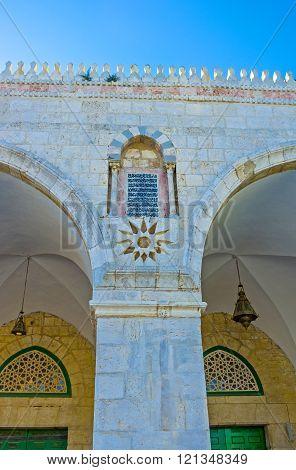 Decorations On Al-aqsa's Facade