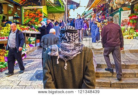 The Pensive Palestinian