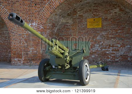 Divisional antitank 76 mm gun ZIS-3 in the Kremlin of Nizhny Novgorod