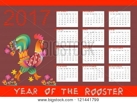 Year Of The Rooster - Calendar With Chinese Symbol Of 2017 Year.  Week Starts On Sunday.