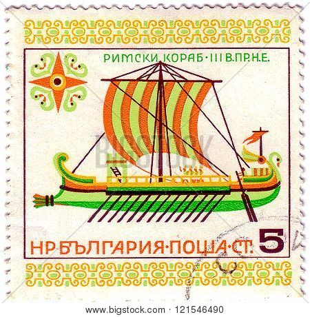 Bulgaria - Circa 1980: A Stamp Printed In Bulgaria Shows Roman Ship Of Iii Century, , Circa 1980