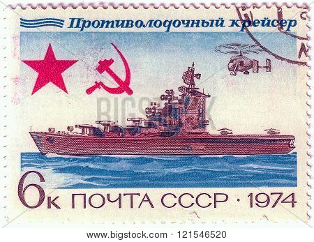Ussr - Circa 1974: A Stamp Printed In Ussr Shows Antisubmarine Destroyer And Helicopter, Series Sovi