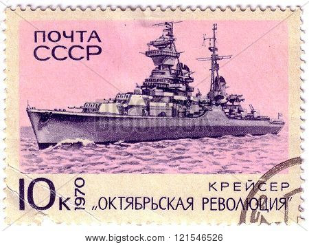 Ussr - Circa 1970: Soviet Postage Stamp Showing Battleship