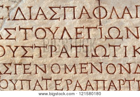 Old greek scriptures in Ephesus Turkey - archeology background