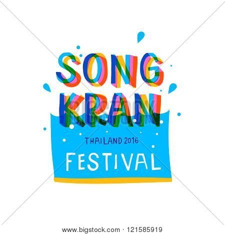 Songkran Festival in Thailand, Thai New Year