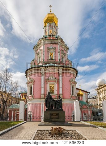 The Church Of The Epiphany Of The Former Epiphany Monastery In Moscow.