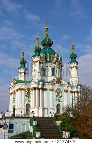 St. Andrew's Cathedral Or Andriyivska Church In Kyiv, Ukraine