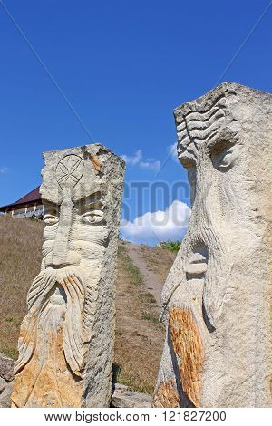 Historic And Culture Reserve Busha, Vinnitsa Region, Ukraine