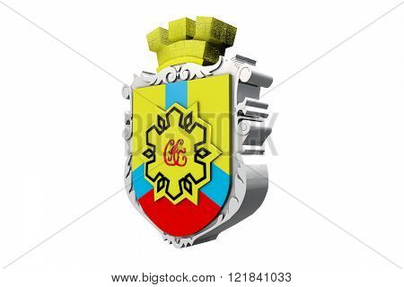 Small coat of arms of Kirovohrad