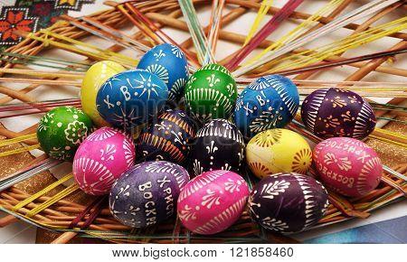 Ukrainian Pysanka Easter_4