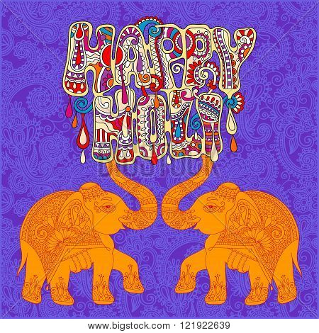 original Happy Holi design with two elephants