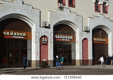 Moscow, Russia - March 14, 2016. A restaurant Chayhona Kazansky railway station