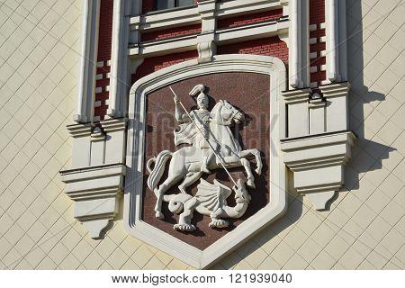 An emblem on the facade Kazansky railway station from  street Novoruzanskaya