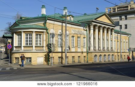 MOSCOW, RUSSIA - MARCH 19, 2015: House of Muravyov-Apostol in Staraya Basmannaya Street 23/9 building 1