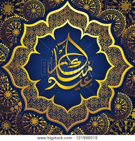 Beautiful traditional floral design decorated frame with Golden Arabic Islamic Calligraphy of text Eid Mubarak for Muslim Community Festival celebration.