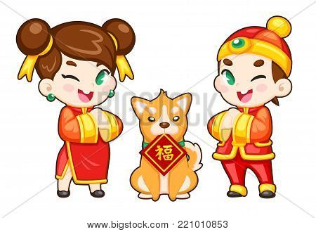 Cute cartoon style Chinese boy and girl with a dog. Chinese symbol at center meaning [good].