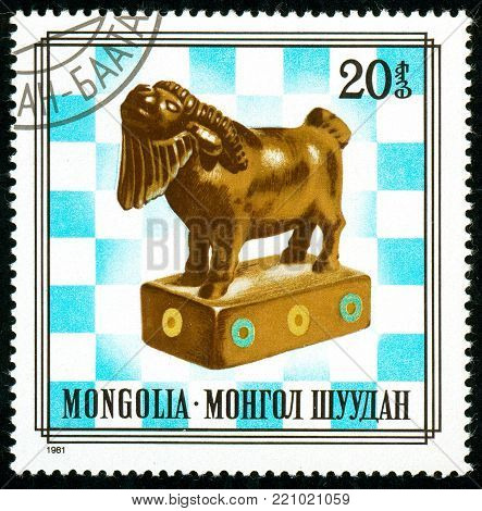 Ukraine - circa 2018: A postage stamp printed in Mongolia shows drawing Mongolian chess figures Series: Costumes. Circa 1981.