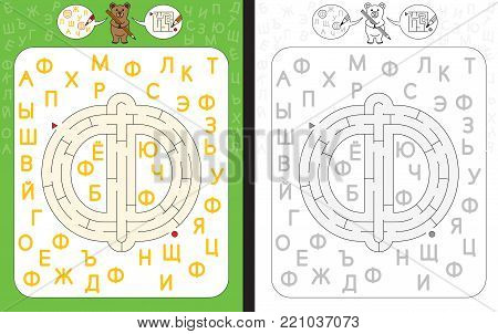 Worksheet for learning cyrillic alphabet - azbuka - recognizing letter f - maze in the shape of letter f