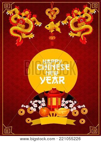 Chinese New Year festive poster with oriental pagoda. Spring Festival dragon, lucky coin, gold ingot and fan greeting card with golden frame, ribbon banner and wishes of Happy Chinese New Year