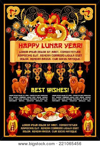 Happy Lunar Year wishes on parchment scroll greeting card for Chinese New Year celebration. Oriental Spring Festival dragon, zodiac dog and god of prosperity, festive dinner, gold ingot and lucky coin