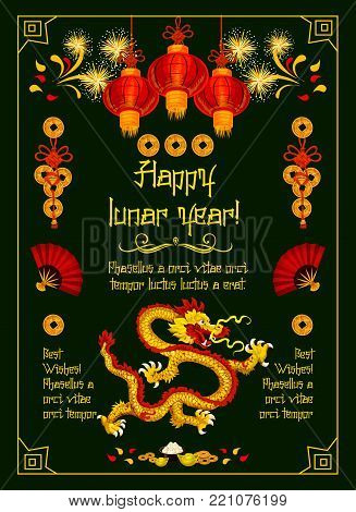 Happy Chinese New Year traditional greeting card of dragon, red lanterns and fireworks on black background. Vector gold coins lucky knot and fan fortune symbols for Chinese New Year celebration