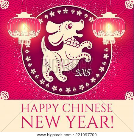 Happy Chinese New Year with Zodiac Dog and Shining Lanterns. Lunar Calendar. Chinese Cute Character and 2018 Lettering. Prosperous Design.