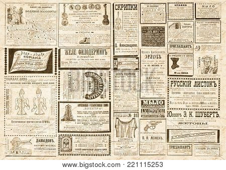 Vintage newspaper texture. A newspaper horizontal  background illustration with advertisements from a vintage old Russian newspaper of 1893. Beige old paper collage background. Odessa, Russian Empire, 1893.