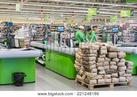 Kiev, Ukraine. January 8 2018. Cash desk at the supermarket