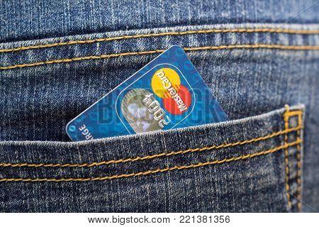 Sarajevo - Bosnia and Herzegovina- 13 January 2017: Credit card Mastercard in the back pocket of jeans