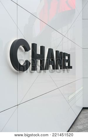 Chanel shop at Emquatier, Bangkok, Thailand, Nov 10, 2017 : Luxury and fashionable brand logo and exterior front store. View from outside of building