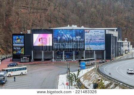 SOCHI, RUSSIA - JANUARY 3, 2018: Concert Hall  Rose Hall