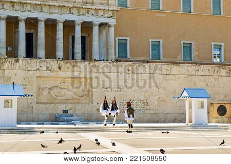 Change Of Guard In Athens.