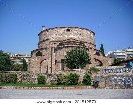 Thessaloniki, Greece - June 07 2014 : Rotunda of Galerius also known as Agios Georgios is the oldest monument in Thessaloniki City, Greece.